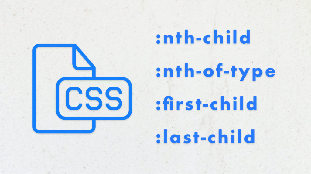 CSSの擬似クラス「nth-of-type」と「nth-child」を理解して、〇〇番目の要素にスタイルを適用する
