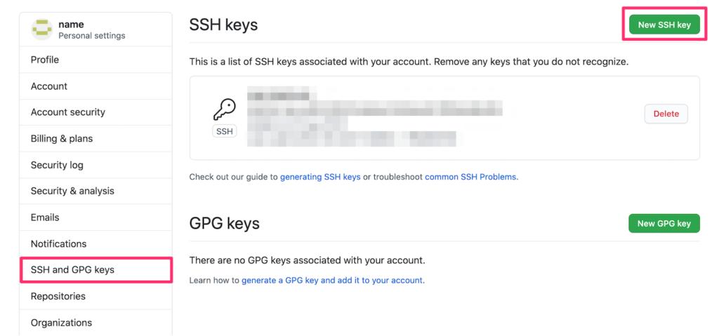 GithubにSSH公開鍵を設定する
