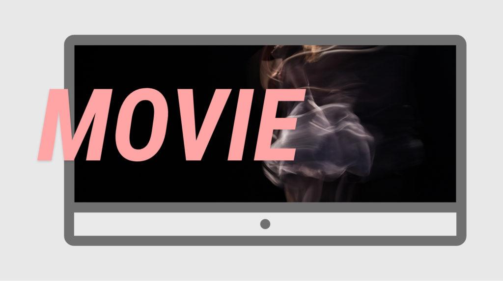 HTMLとCSSだけでフルスクリーンの背景動画を実装する