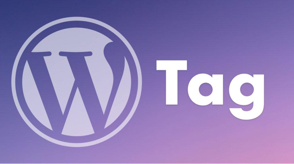 WordPressでタグを一覧取得したり、単体で取得したり、リンク付きで取得したり